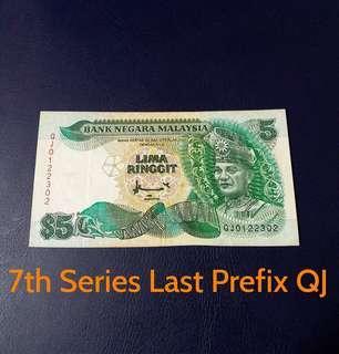 🇲🇾 Malaysia 7th Series RM5 Banknote~Last Prefix QJ
