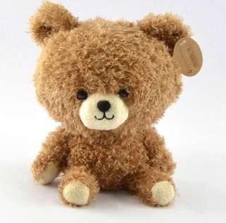 BNIP BNWT Large Brown Bear from UrbanWrite