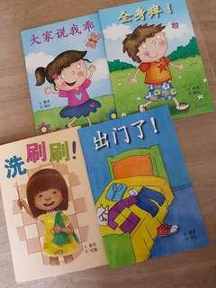 Children Chinese Story Books (Suitable for Nursery level)