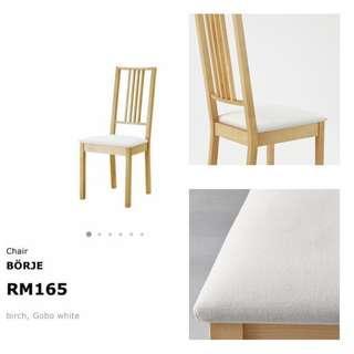 Ikea (NEW IN BOX) Borje Chairs, Birch (44x55x100cm)