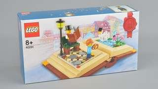 (On hand) Lego 40291 Creative storybook limited edition 2018