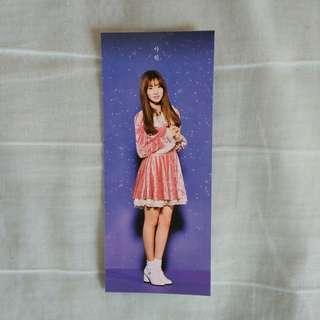 Oh My Girl Arin 'Secret Garden' photocard