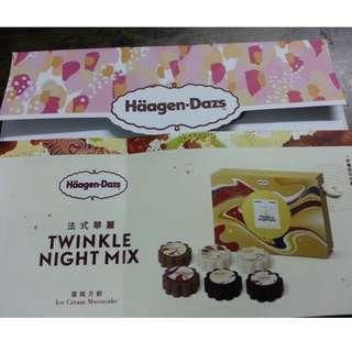 Haagen Dazs 法式華麗雪糕月餅券