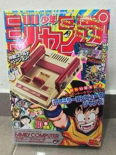 *Rare* 50th Anniversary Shonen Jump Family Computer