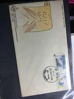 FDC First Day Cover Stamp Malaysia 1976 Persatuan Orang-Orang Buta