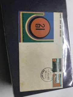FDC First Day Cover Stamp Malaysia 1977 FELDA