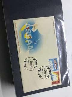 FDC First Day Cover Stamp Malaysia 1977 ASEAN