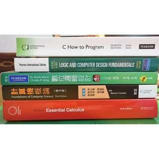C語言 數位邏輯設計 數位邏輯設計中文版