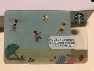 Starbucks Card - Japan