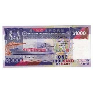 Singapore Ship Series $1000 Banknote 420738