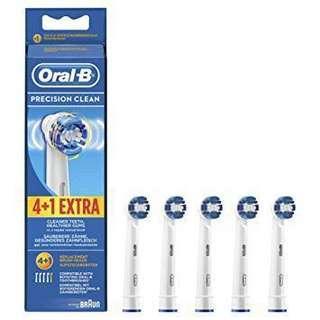 Oral b precision toothbrush head