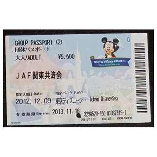(1K) GROUP PASSPORT - TOKYO DISNEY, $15 包郵