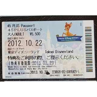 (1K) 45 PLUS PASSPORT - TOKYO DISNEY, $20 包郵