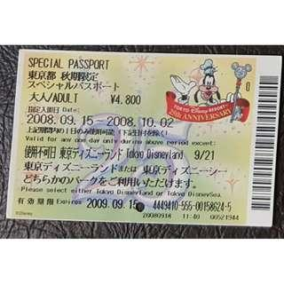 (1K) SPECIAL PASSPORT - TOKYO DISNEY 25 週年, $30 包郵