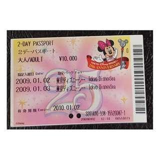 (1K) TWO DAY PASSPORT - TOKYO DISNEY 25 週年, $35 包郵