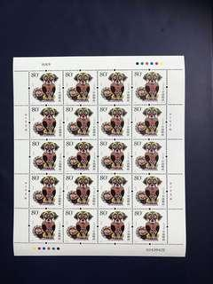 China 2006-1 Pane