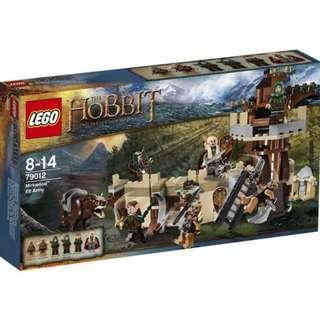 Lego Hobbit 79012 Mirkwood Elf Army LOTR