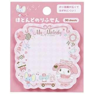 My Melody Pink sticky notes /post its