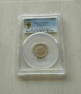 Costa Rica 1951 10 Centimos PCGS MS66 Coin