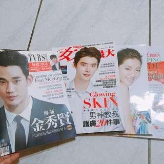 女人我最大系列雜誌(李鐘碩、金秀賢)