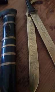 Pedang wafak