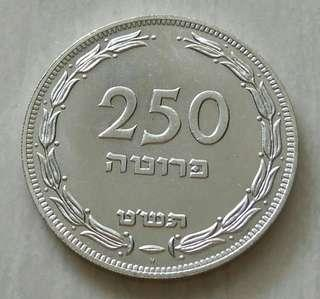 Israel 1949H 250 Pruta Silver Unc Coin With Luster