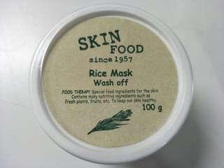 Skin Food Rice Mask [ 100 % NEW, SEALED,  FROM KOREA]