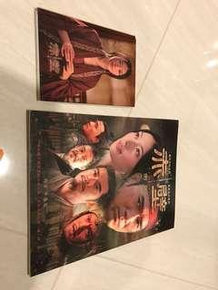Three kingdom production book and mini photobook