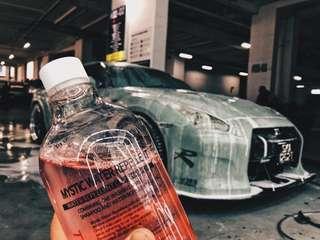 Mystic Bubble Car Wash