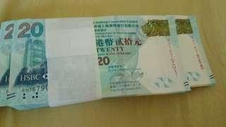 hsbc 2014 1月1日新銀紙 $20