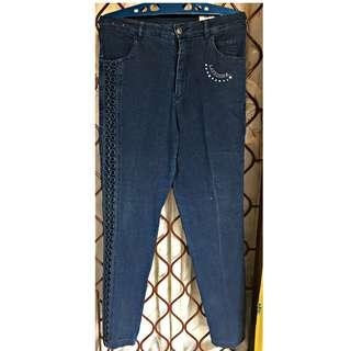 Celana Jeans Kepang