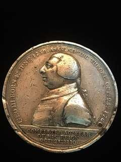 1810 Great Britain King George III Golden Jubilee 50th Year Anniversary of Reign Large Silver Medal. Very Well-Circulated Condition. Extremely Rare.