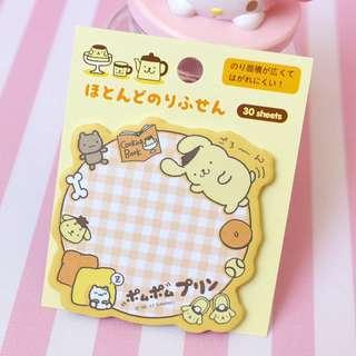 Pompompurin Yellow sticky notes /post its