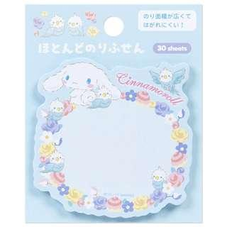 Cinnamoroll Blue sticky notes /post its