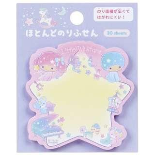 Little Twin Stars Purple sticky notes /post its