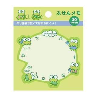 Keroppi Green sticky notes /post its