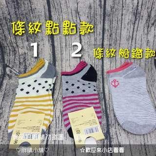 (32)胖晴小舖♥️現貨♥️13款多色可愛襪子,女襪,短襪