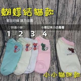 (33)胖晴小舖♥️現貨♥️13款多色可愛襪子,女襪,短襪