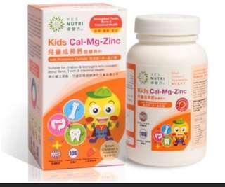 卓營方兒童成長鈣咀嚼鈣片(添加鎂+鋅+益生菌)