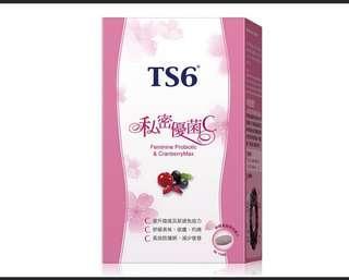 TS6 私密優菌C 女士