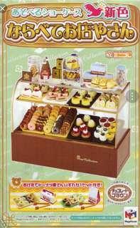 Rement megahouse bakery shelf