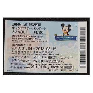 (1K) CAMPUS DAY PASSPORT - TOKYO DISNEY, $18 包郵