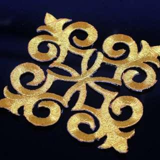 Lot of 10 pieces iron-on craft gold patches for clothing