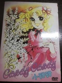 小甜甜 Candy Candy DVD