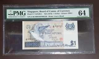 Singapore Bird $1 Error Note Serial Number Error PMG 64 UNC