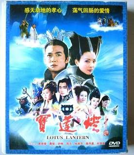Lotus Lantern Set of 14 DVDs