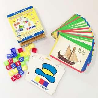 Babies baby kids children's English Chinese spelling cards toys for early development