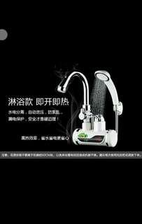 HEATER WITH WATER FAUCET AND SHOWER