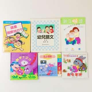 Children's Chinese story books storybook learning books