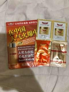 Japanese best seller skin care